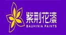 紫荆花漆品牌