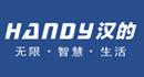 汉的logo