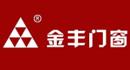 金丰logo