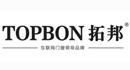 拓邦logo