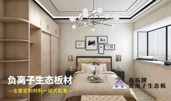 """""""中国十大品牌""""福临板材 拥抱自然 乐享生活"""