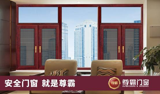 """护家更护你 """"中国十大门窗品牌""""尊霸门窗"""