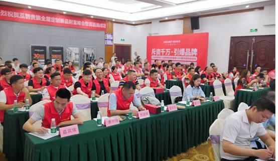 泓朝贵族全屋定制 品牌升级 腾飞于中华大地
