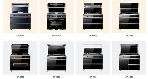 """金牌电器巧造集成灶 致力成为小户型厨房的""""救星"""""""