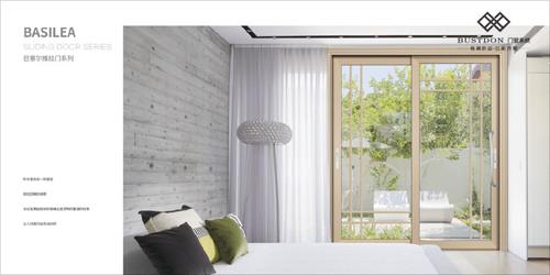 巴斯丹顿门窗 追求100%专注和认真