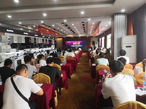 拼搏2020·华动电器重点区域品牌推介会宿州站圆满落幕