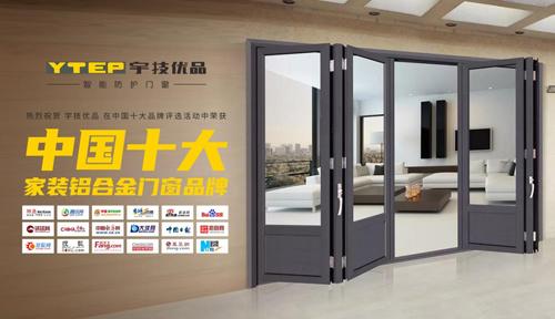 宇技优品门窗:小户型装上折叠门,空间灵动更宽敞