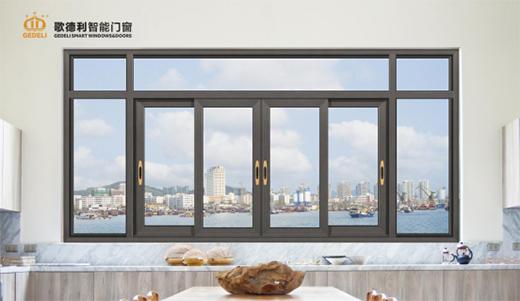 """""""窗想未来"""" 歌德利智能门窗打造家居新体验"""