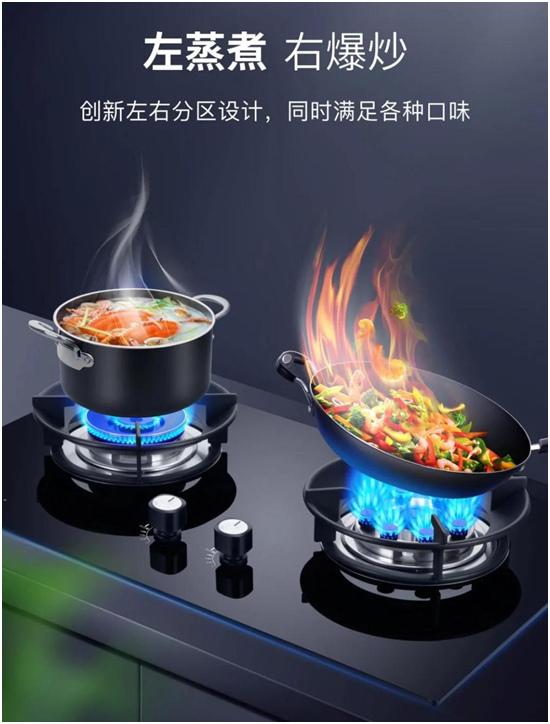 乐铃鸳鸯猛火灶:文蒸武炒 助力厨房百变美味