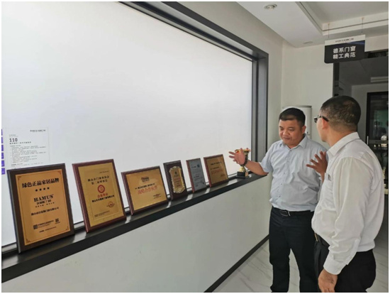 国家高新技术企业——汉慕斯门窗