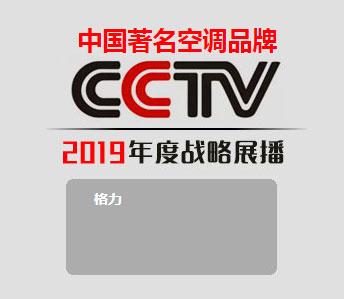 十大空调品牌logo