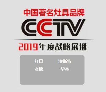 十大灶具品牌logo