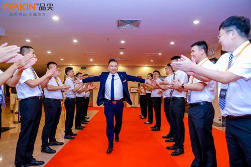2020香港品尖国际新品发布暨财富峰会取得圆满成功!