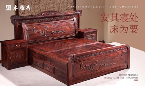 木雅香红木家具:安寝之法,你需要一张红木床