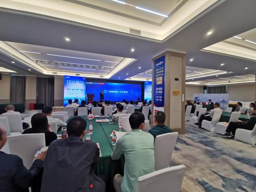 银田电器2020年度经销商大会(南部场)取得圆满成功!